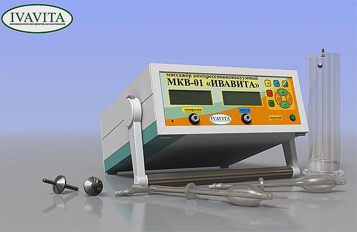 Баротерапевтический аппарат МКВ-01 «ИВАВИТА» для применения в урологии и гинекологии
